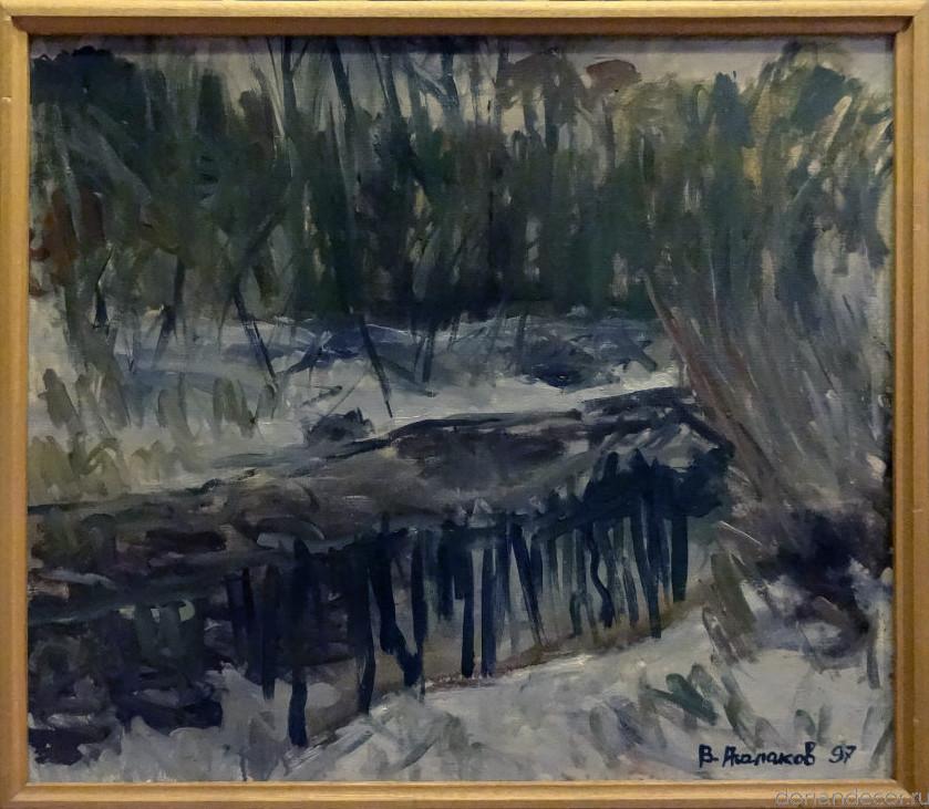 """Вячеслав Агалаков - """"Ноябрь"""", 1997 г."""