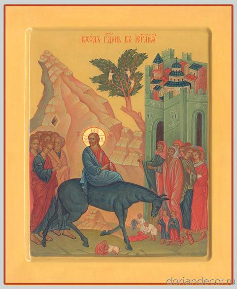 Светлана Медведева - икона Вход Господень в Иерусалим