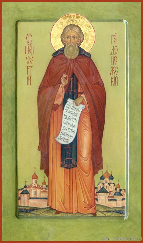 Светлана Медведева. Св. Сергий Радонежский. Мерная икона