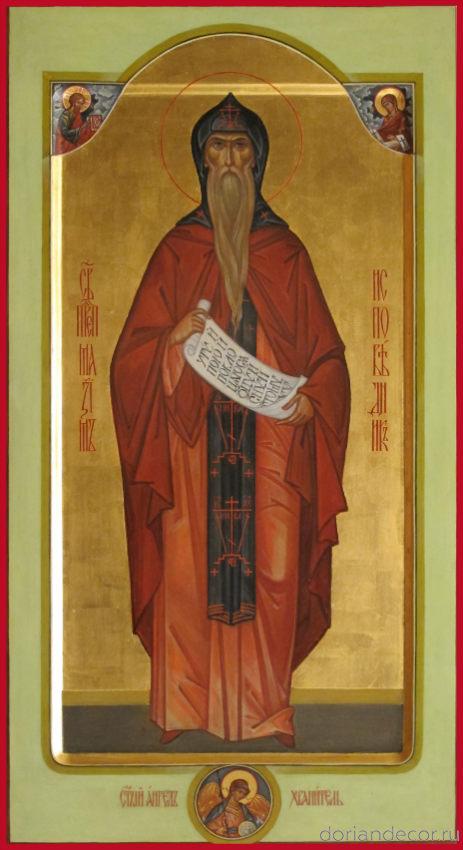 Св. Максим Исповедник. Мерная икона