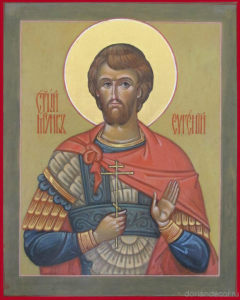 St, Eugenii the Martyr