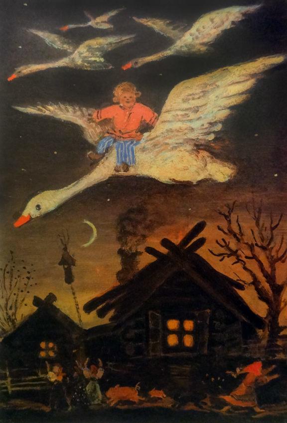 """Юрий Васнецов. Иллюстрация к сказке """"Гуси-лебеди"""". 1946 г."""