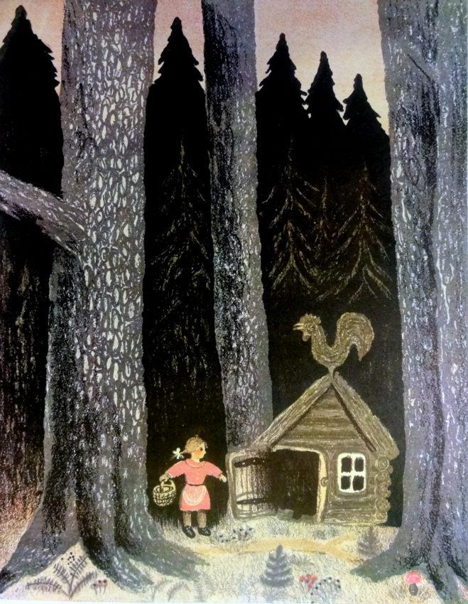 """Юрий Васнецов. Иллюстрация к сказке Л.Н. Толстого """"Три медведя"""". 1935 г."""