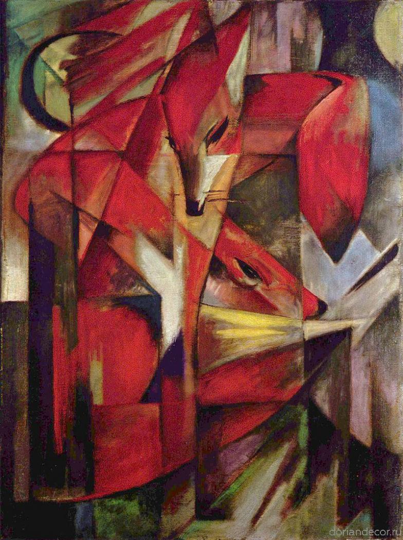 Франц Марк , анималистическая живопись