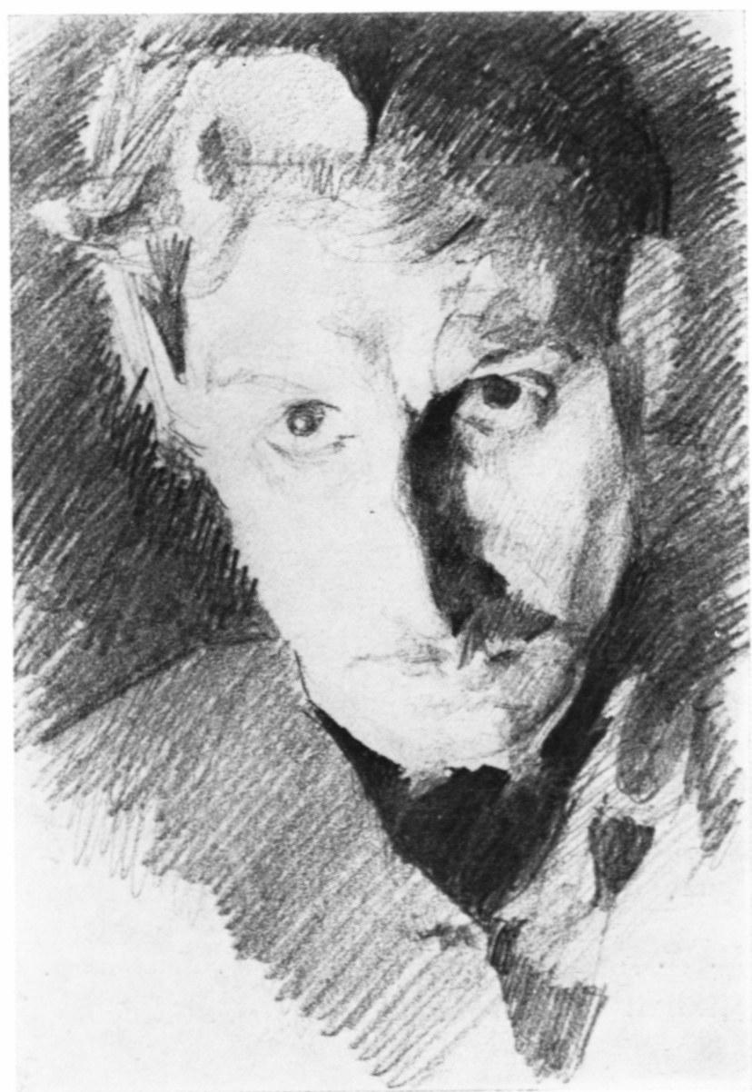 М. Врубель. Автопортрет, 1885 г.