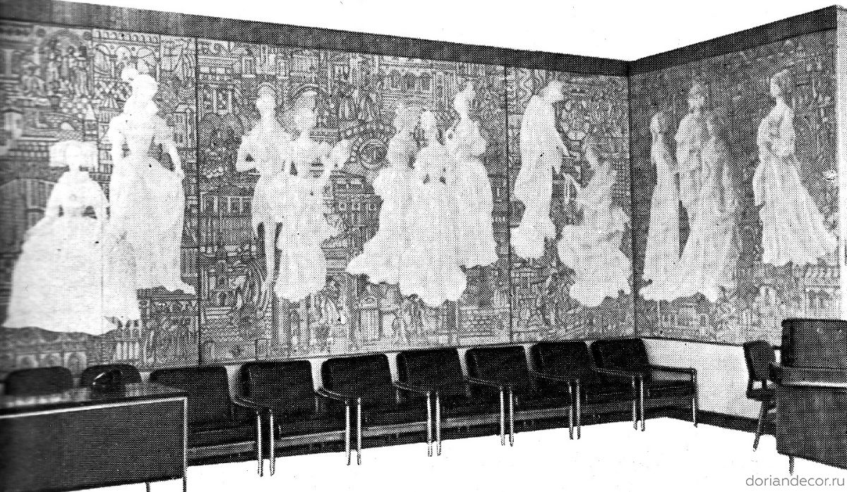 первая выставка декоративного искусства ЛОСХ