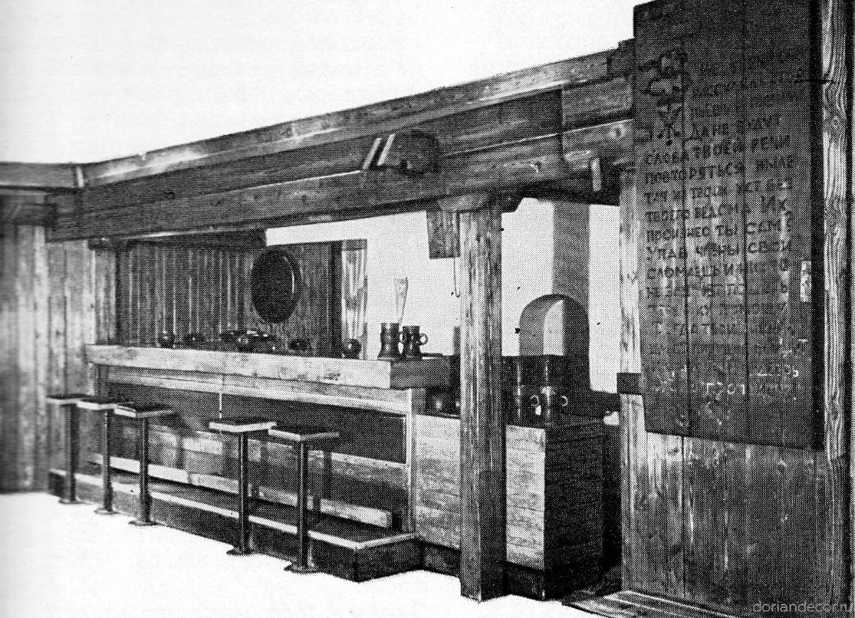 пивной бар старая застава Ленинград