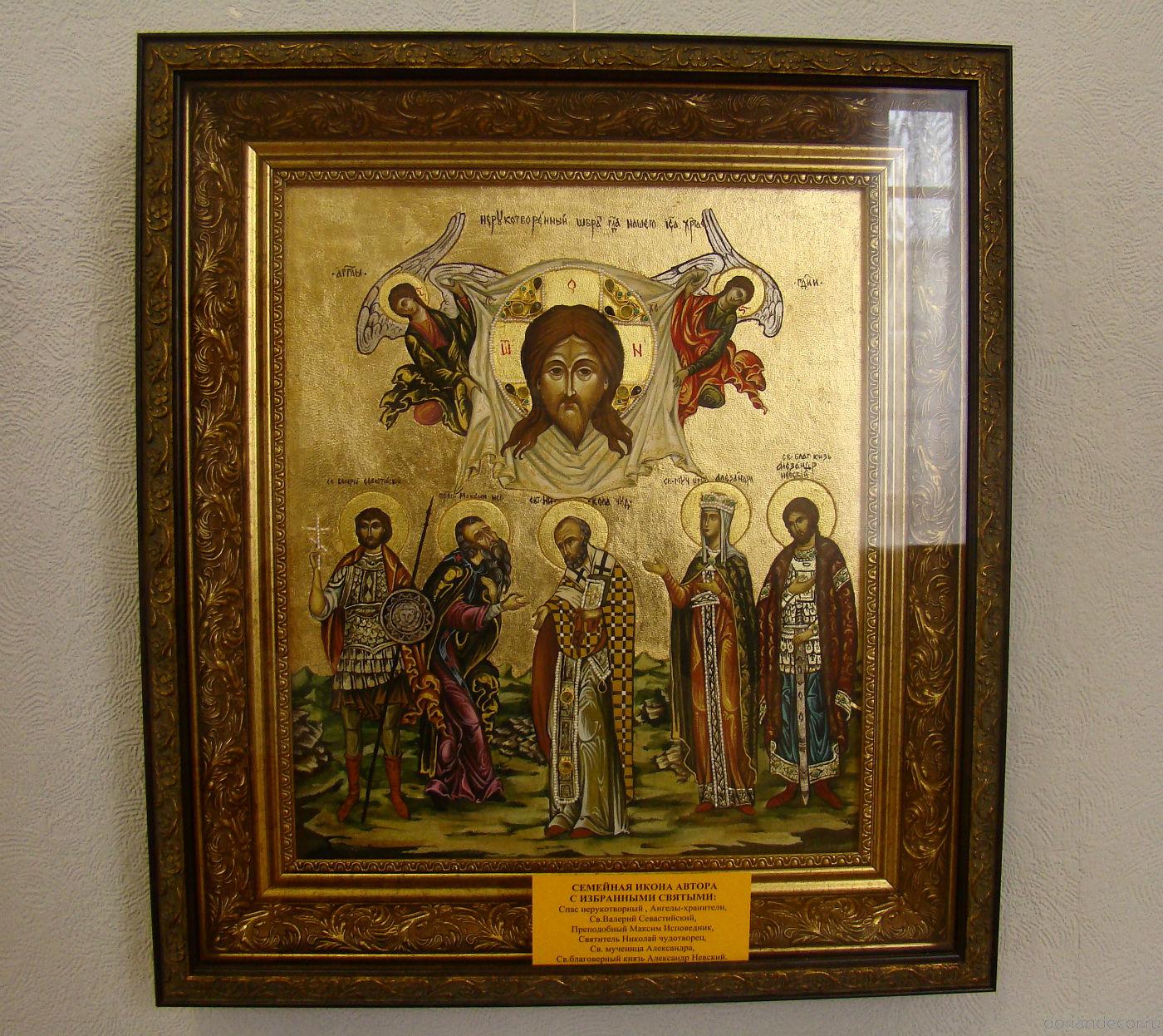 Семейная икона с избранными святыми