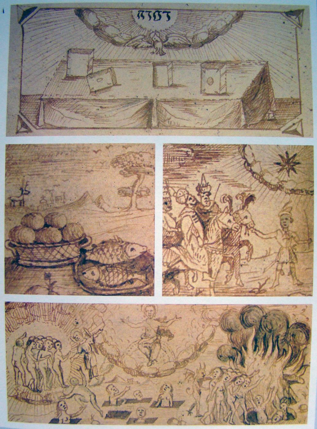 2. Симеон Полоцкий - Титульный лист рукописной книги Обед душевный. Фрагменты