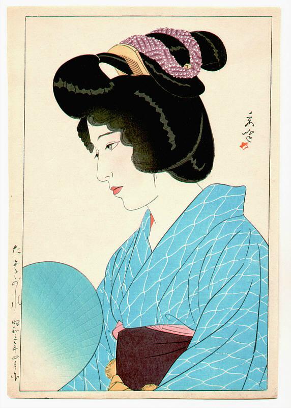 Yamakawa Shuho (1)