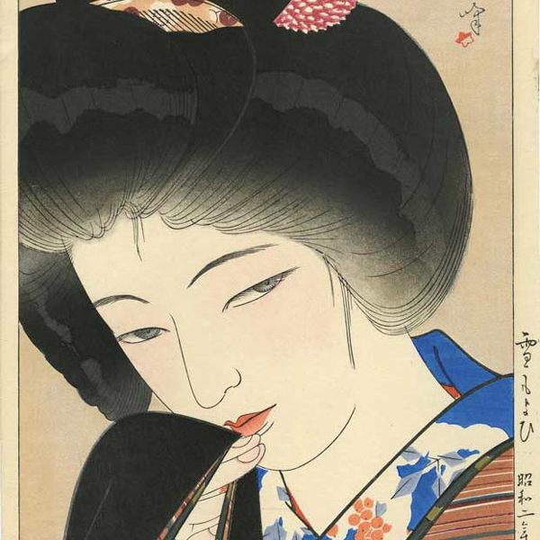 Yamakawa Shuho (13)