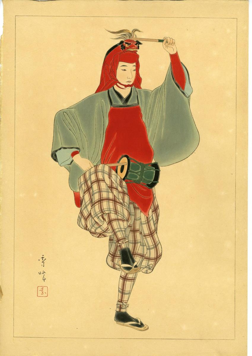 Yamakawa Shuho (15)