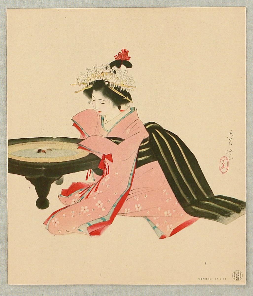 Yamakawa Shuho (6)
