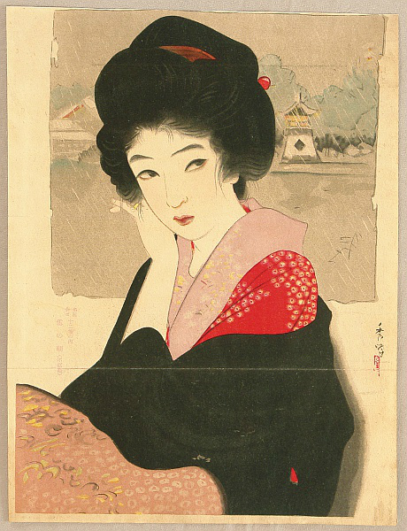 Yamakawa Shuho (7)