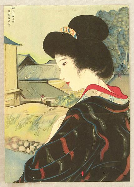 Yamakawa Shuho (8)