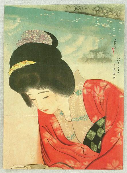 Yamakawa Shuho (9)