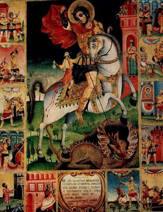 Иконопись Болгарии в XVIII-XIX вв.