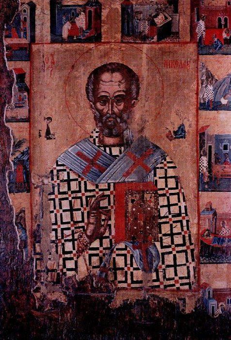Болгарская икона XVII в.