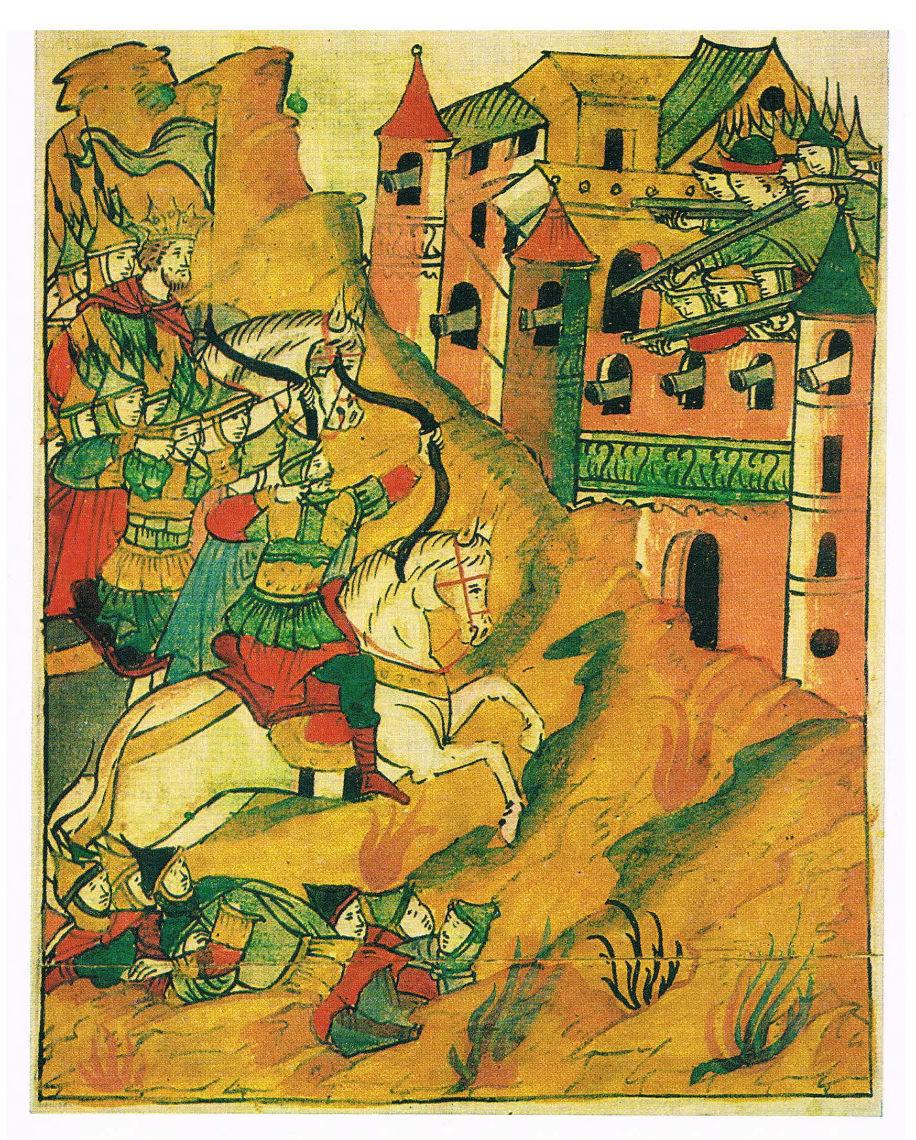 drevnerusskaya-miniatyura-v-gosudarstvennom-istoricheskom-muzee-vypusk-v-gorodskaya-zhizn-1981_stranica_11