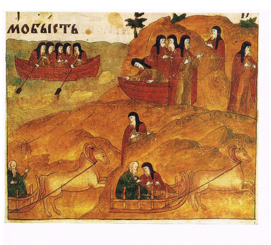 Древнерусские миниатюры XVI-XVII вв. на тему городского быта