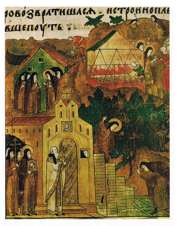 drevnerusskaya-miniatyura-v-gosudarstvennom-istoricheskom-muzee-vypusk-v-gorodskaya-zhizn-1981_stranica_19