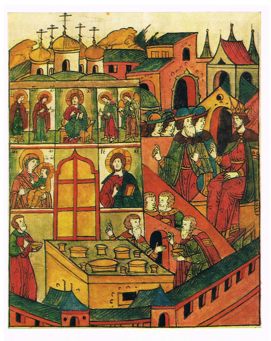 drevnerusskaya-miniatyura-v-gosudarstvennom-istoricheskom-muzee-vypusk-v-gorodskaya-zhizn-1981_stranica_21