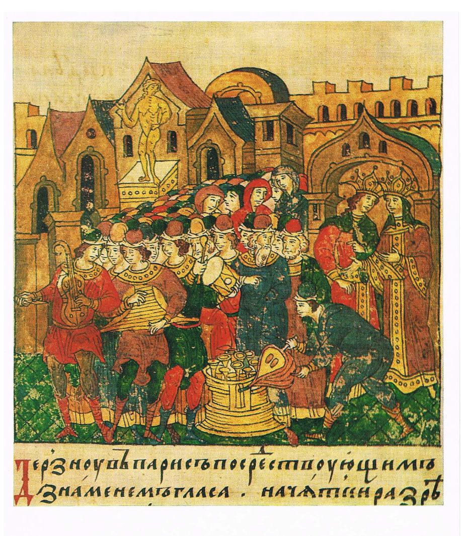 drevnerusskaya-miniatyura-v-gosudarstvennom-istoricheskom-muzee-vypusk-v-gorodskaya-zhizn-1981_stranica_25